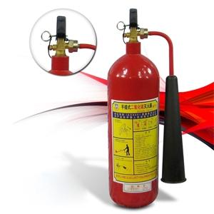 Nạp sạc bình chữa cháy bột, C02